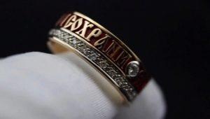 Мужские кольца «Спаси и сохрани»