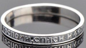 Мужские серебряные кольца «Спаси и сохрани»