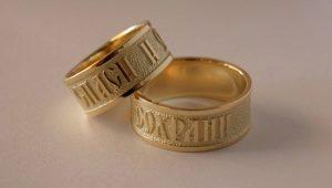 Золотые мужские кольца «Спаси и сохрани»
