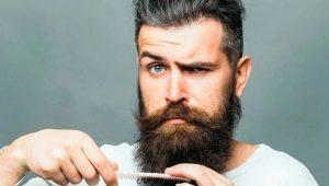 Как правильно подстригать бороду?