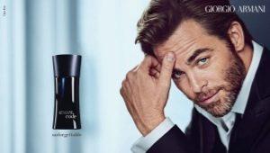 Мужская парфюмерия Giorgio Armani