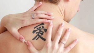 Все о мужских тату в виде иероглифов