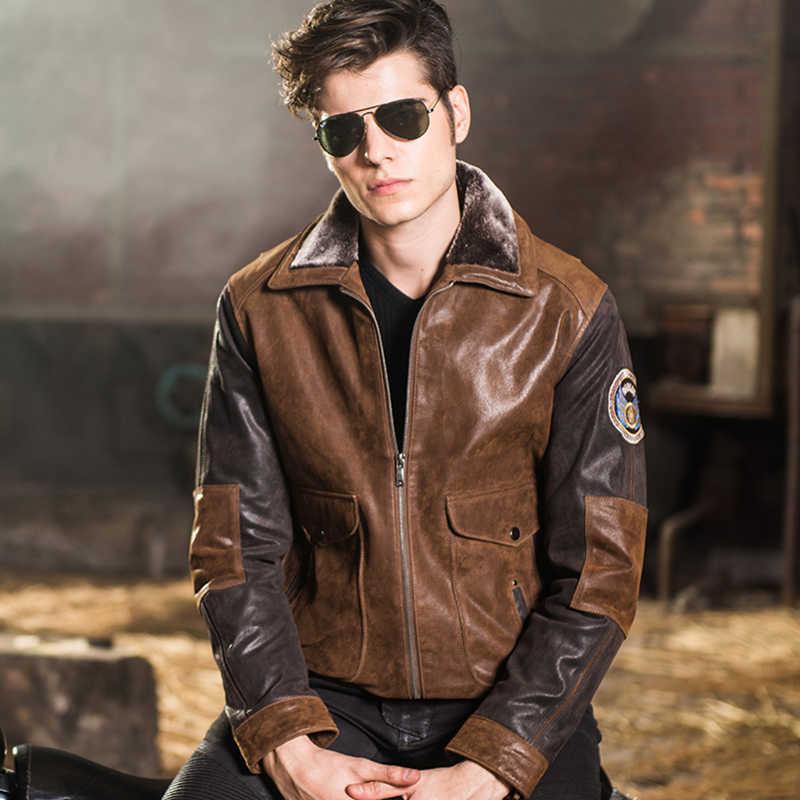 парень в огненной куртке фото латинское