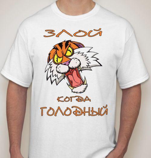 геометрические рисунок на футболке для мужчины прикольные двух можно или
